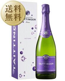 【送料無料】 テタンジェ ノクターン セック 箱付 750ml 正規 シャンパン シャンパーニュ フランス