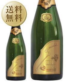 【送料無料】 レオポルディーヌ ソウメイ ブリュット 750ml 正規 シャンパン シャンパーニュ フランス