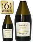 【よりどり6本以上送料無料】 トッレゼッラ プロセッコ エクストラ ドライ 750ml スパークリングワイン グレーラ イタリア