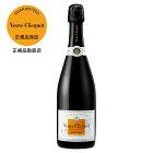 ヴーヴ クリコ ポンサルダン(ヴーヴ・クリコ)(ヴーヴ クリコ)(ブーブ クリコ) ホワイトラベル ドゥミセック 750ml 正規 シャンパン シャンパーニュ Veuve フランス