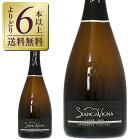 【よりどり6本以上送料無料】 ビアンカ ヴィーニャ スプマンテ NV 750ml スパークリングワイン グレーラ イタリア