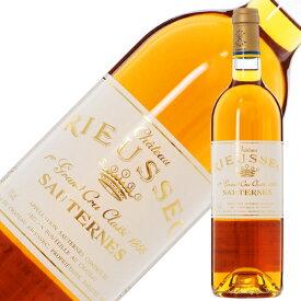 シャトー リューセック 2005 750ml 白ワイン 貴腐ワイン セミヨン フランス