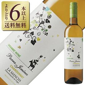 【よりどり6本以上送料無料】 パラ ヒメネス シャルドネ オーガニック 2019 750ml 白ワイン スペイン
