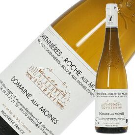 ドメーヌ オー モワンヌ サヴニエール ロッシュ オー モワンヌ 1999 750ml 白ワイン シュナン ブラン フランス