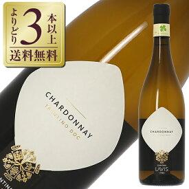 【よりどり6本以上送料無料】 カンティーナ ラヴィストラディション シャルドネ 2019 750ml白ワイン イタリア