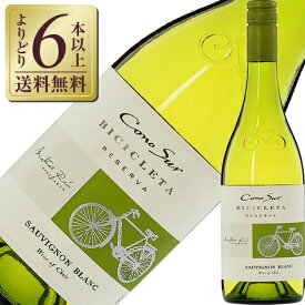 【よりどり6本以上送料無料】 コノスル ソーヴィニヨンブラン ビシクレタ(ヴァラエタル) 2020 750ml 白ワイン チリ
