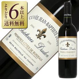 【よりどり6本以上送料無料】 シャトー デュドン キュヴェ ジャン バティスト デュドン 2006 750ml 赤ワイン メルロー フランス ボルドー
