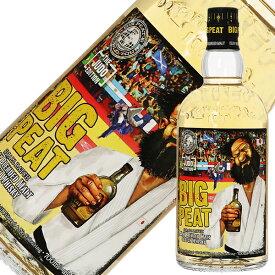 【包装不可】 ダグラスレイン ビッグ ピート 柔道エディション アイラ ブレンデッド モルト スコッチ ウイスキー 50度 箱なし 700ml