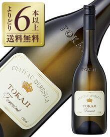 【よりどり6本以上送料無料】 シャトー デレスラ トカイ フルミント ドライ ホワイト 2019 750ml 白ワイン ハンガリー
