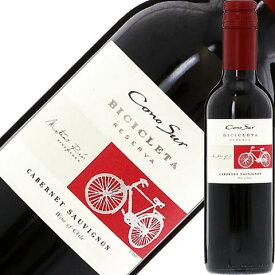 コノスル カベルネソーヴィニヨン ビシクレタ(ヴァラエタル) ハーフ 2019 375ml 赤ワイン チリ