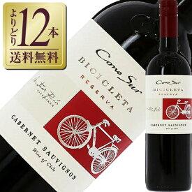 【よりどり6本送料無料】 コノスル カベルネソーヴィニヨン ビシクレタ(ヴァラエタル) 2019 750ml 赤ワイン チリ