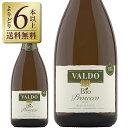【よりどり6本以上送料無料】 ヴァルド プロセッコ DOC ブリュット ビオロジコ ヴァルド ビオ 750ml スパークリングワイン グレーラ オーガニックワイン イタリア