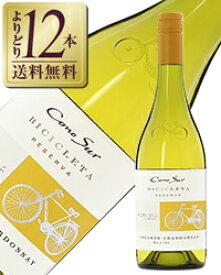 【よりどり12本送料無料】 コノスル シャルドネ ビシクレタ(ヴァラエタル) 2020 750ml 白ワイン チリ