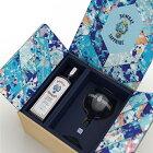 【包装不可】 ボンベイ サファイア(ボンベイサファイア) 色が変わるボタニカルグラスセット 47度 箱付 750ml 正規