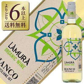 【よりどり6本以上送料無料】 ラムーラ オーガニック ビアンコ 2019 750ml 白ワイン カタラット イタリア