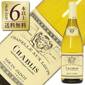 【よりどり6本以上送料無料】 ルイ ジャド シャブリ セリエ ド ラ サブリエール 2019 750ml 白ワイン シャルドネ フランス ブルゴーニュ