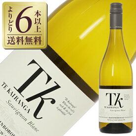 【よりどり6本以上送料無料】 テ カイランガ TK ソーヴィニヨン ブラン 2020 750ml 白ワイン ニュージーランド