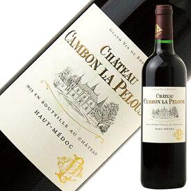 ブルジョワ級 シャトー カンボン ラ プルーズ 2015 750ml 赤ワイン メルロー フランス ボルドー