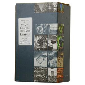 【包装不可】 シャトー レ グランド ヴェルセンヌ 2019 2000ml バッグインボックス ボックスワイン 赤ワイン 箱ワイン