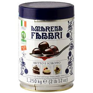 【包装不可】 ファッブリ アマレーナ シロップ漬け 缶入 1250g 食品 チェリー