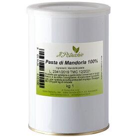 【包装不可】 イル ピスタッキオ アーモンド ペースト 1kg 食品 ナッツ加工品 カリフォルニア産 アーモンド