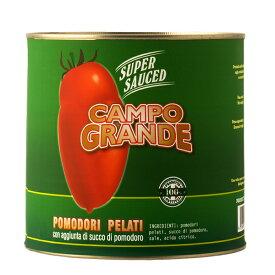 【包装不可】 カンポグランデ ポモドーリ ペラーティ ホールトマト 2500g