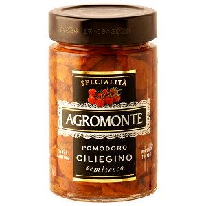 【包装不可】 アグロモンテ セミドライトマト オイル漬け チェリートマト 200g 食品 乾燥トマト