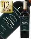 【よりどり12本送料無料】 コノスル メルロー レゼルバ 2019 750ml 赤ワイン チリ