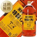【送料無料】 サントリーウイスキー 特製 角瓶 業務用 40度 5000ml(5L) ペットボトル 1梱包4本まで 包装不可