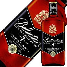 バランタイン 7年 ブレンデッド スコッチ ウイスキー 40度 箱なし 700ml 正規