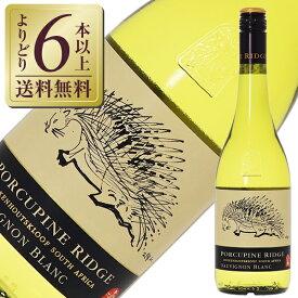 【よりどり6本以上送料無料】 ブーケンハーツクルーフ ポークパインリッジ ソーヴィニヨン ブラン 2020 750ml 白ワイン 南アフリカ
