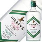 ギルビー ジン 47.5度 700ml 正規