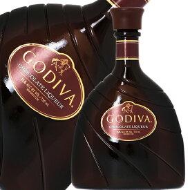 【包装不可】 ゴディバ チョコレート クリーム リキュール 15度 750ml 並行