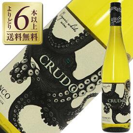 【よりどり6本以上送料無料】 マーレ マンニュム クルード ビアンコ (カタラット ジビッボ) 2020 750ml 白ワイン イタリア タコ ラベル