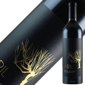 アリル ワインズ カベルネ ソーヴィニヨン エステート(エステイト) リザーブ ナパ ヴァレー 2017 750ml 赤ワイン アメリカ カリフォルニア