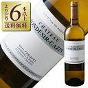 【よりどり6本以上送料無料】 シャトー モンデジール ガザン ブラン 2018 750ml 白ワイン オーガニックワイン セミヨン フランス ボルドー