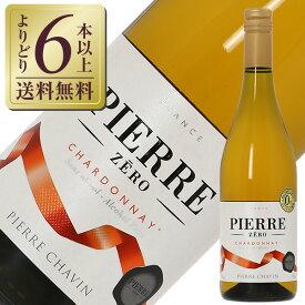 【よりどり6本以上送料無料】 ノンアルコール ドメーヌ ピエール シャヴァン ピエール ゼロ シャルドネ 750ml 白ワイン フランス