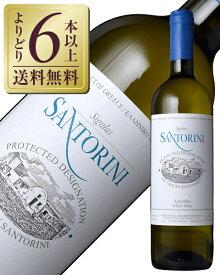 【よりどり6本以上送料無料】 ドメーヌ シガラス サントリーニ アシルティコ 2020 750ml ギリシャ 白ワイン