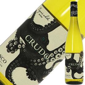 マーレ マンニュム クルード ビアンコ (カタラット ジビッボ) 2020 750ml 白ワイン イタリア タコ ラベル