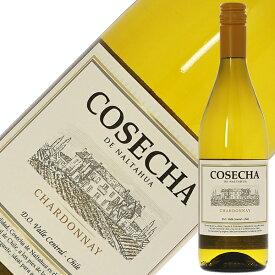 コセチャ シャルドネ (旧タラパカ コセチャ シャルドネ) 2020 750ml 白ワイン チリ