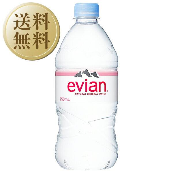 【あす楽】【2ケース送料無料】 ディズニーラベル evian(エビアン) (750ml×12本)×2