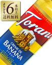 よりどり6本以上送料無料 トラーニ バナナ シロップ 750ml フレーバー シロップ 九州、北海道、沖縄送料無料対象外、クール代別途