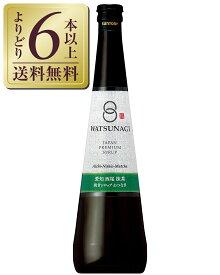 【よりどり6本以上送料無料】 わつなぎ 愛知西尾産 抹茶 ジャパンプレミアムシロップ 500ml