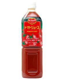 デルモンテ トマトジュース(有塩) 900ml