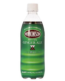 Wilkinson 姜汁汽水瓶 500 毫升