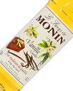 モナン バニラ シロップ 700ml monin