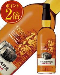 【あす楽】 サントリー 山崎蒸留所貯蔵 焙煎樽熟成梅酒 17度 750ml
