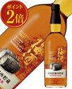 【あす楽】【お一人様1本限り】 サントリー 山崎蒸留所貯蔵 焙煎樽熟成梅酒 17度 750ml