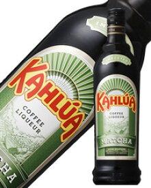 【あす楽】 日本限定発売 カルーア 抹茶 20度 700ml 正規 リキュール shibazaki_KAM