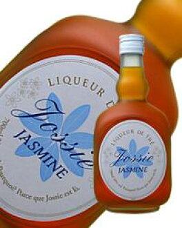 joshi(joshii)球座力娇酒茉莉20度正规的700ml